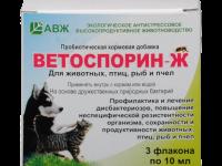 Кошка съела мишуру